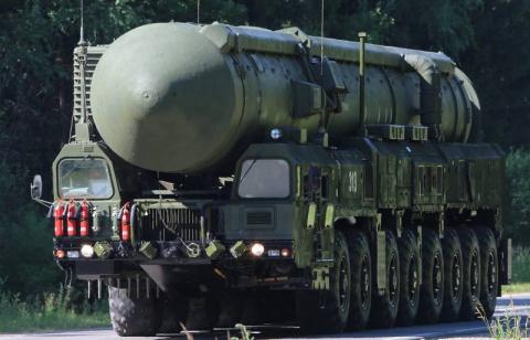 Стратегические ядерные силы …