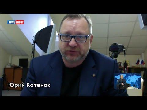 Юрий Котенок: МихоМайдан — это театр абсурда и бутафория
