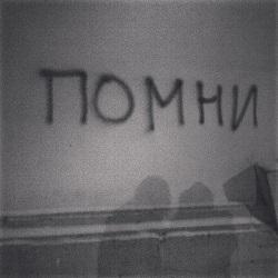 В Москве появится памятник ж…