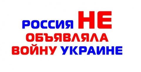 Это – Украина в ХХI веке... …