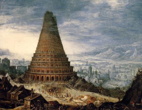История древних шумеров