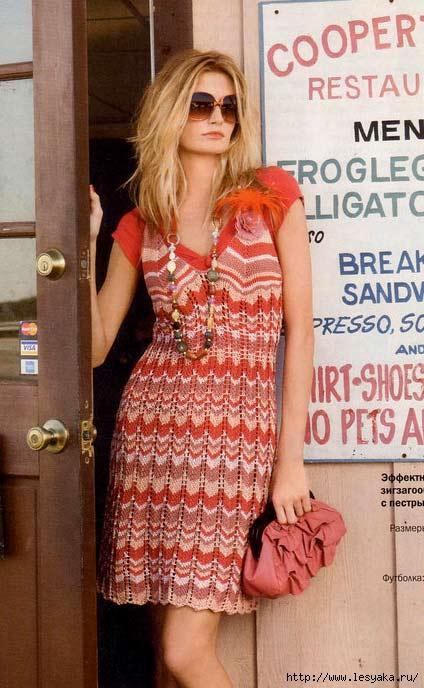 ВЯЖЕМ. платье в стиле Миссони
