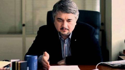 Ростислав Ищенко: Запад расп…