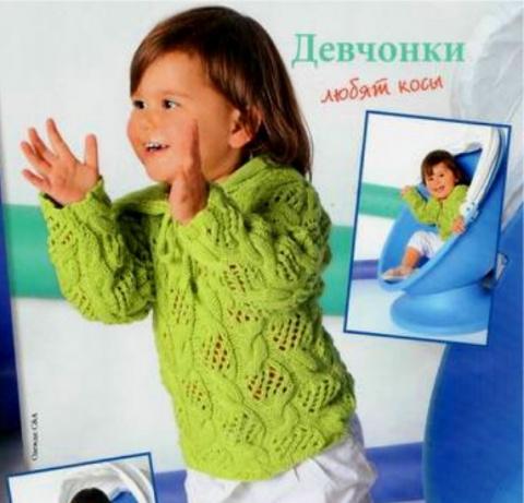 Пуловер для девочки с капюшоном вязаный спицами