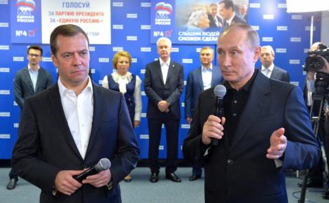 Новости 18,19сенября -/- Посещение штаба партии «Единая Россия»