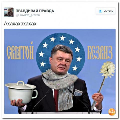 Подборка юмора на злобу дня)
