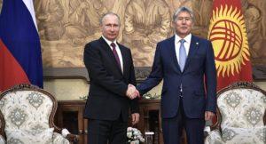 «Мы удовлетворены» — Путин обсудил с Атамбаевым укрепление связей между странами
