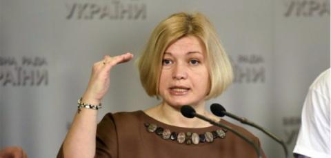 Геращенко: Каждый россиянин ответит за войну против Украины