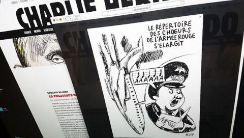Шарли Эбдо пробил дно вместе с российской либердой