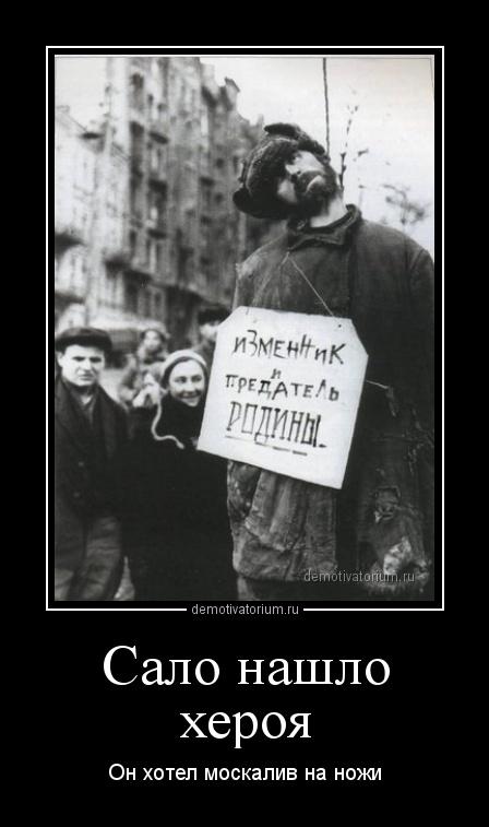 Вот такие извинения по-украински...