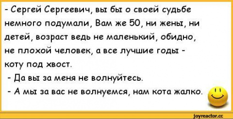 Глупые русские варвары