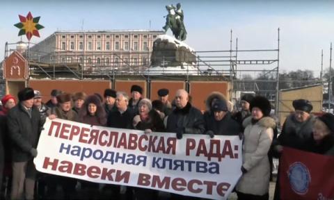 """""""Чтобы украинский народ знал…"""