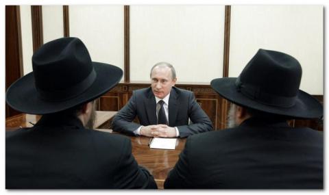 Путин перед престолом Ротшил…