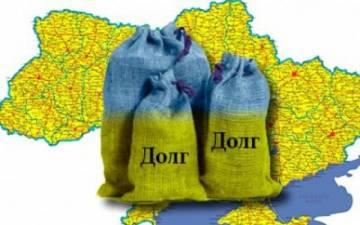 Россия: Украине придется вер…