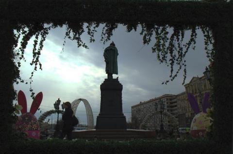 Московская весна.