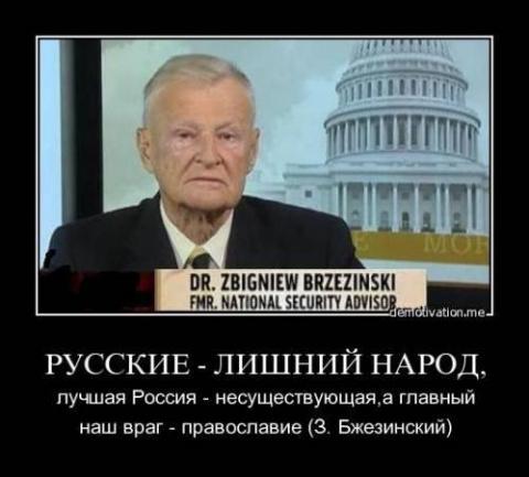 ГЕННАДИЙ ЗЮГАНОВ: ИСТОКИ НЕНАВИСТИ ЕВРОПЫ К РОССИИ - В РАСКОЛЕ ХРИСТИАНСТВА В XI ВЕКЕ