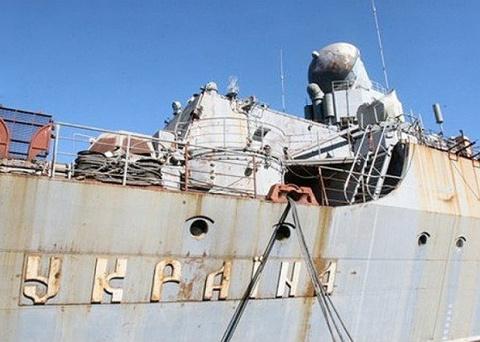 Крейсер «Украина» продадут за долги