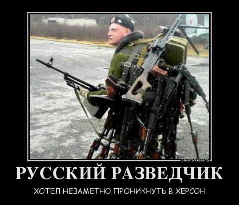 Донецк – толерантность укросми и Прощенное Воскресение