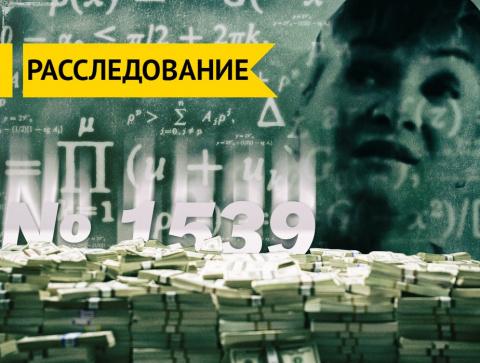 Российско-украинский конфлик…
