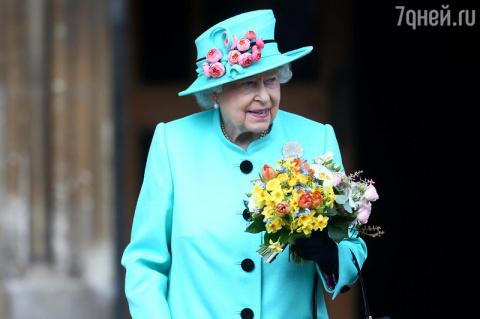 Елизавете II сегодня исполня…