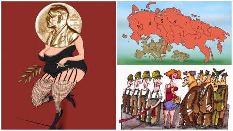 Самые интересные карикатуры конкурса «Политика и секс»