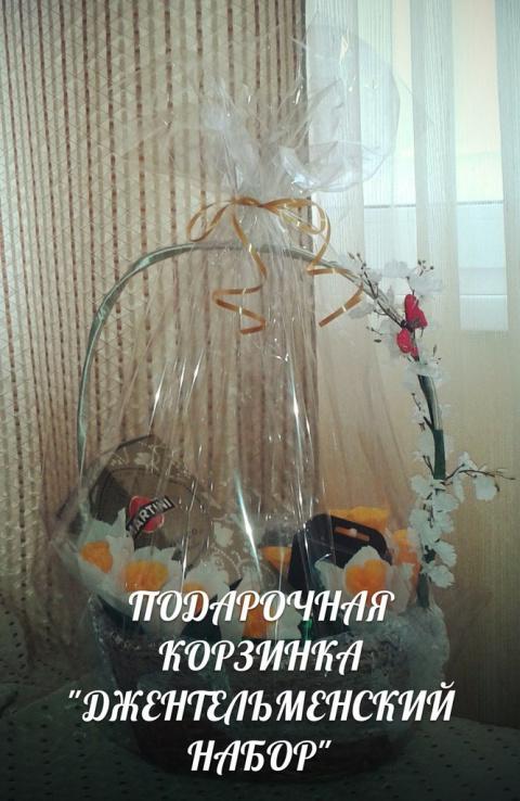 """Подарочная корзинка """"Джентльменский набор"""""""