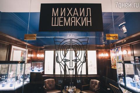 Михаил Шемякин создал уникал…