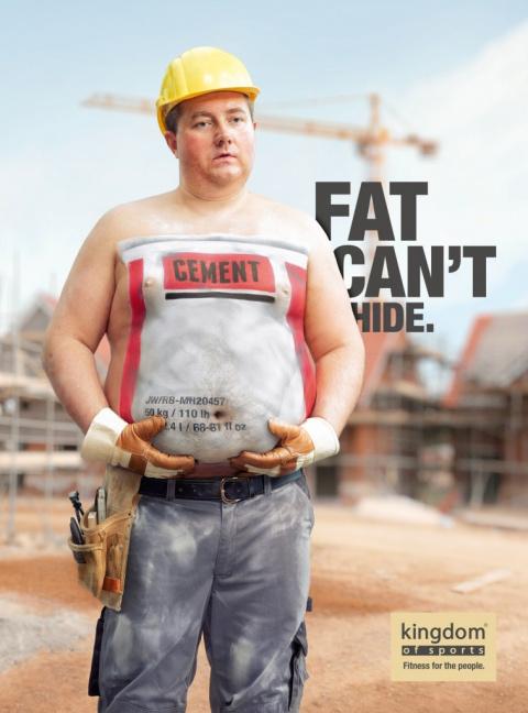Толстый жирный - поезд пассажирный