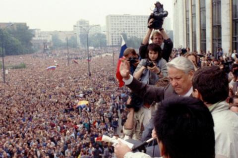 Ельцин-центр отпразднует поб…