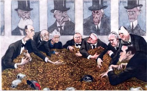 Российские банкиры спасают нацистов Порошенко