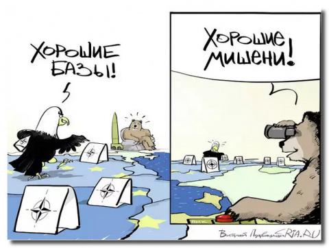 Россия падет за 10 суток - а…