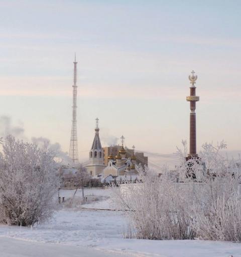 Самое холодное село в мире. …