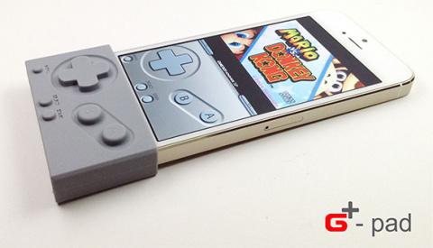 G-pad для iPhone и iPod touch – игровой контроллер для эмулятора Game Boy