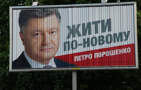 Порошенко заманивает крымчан…