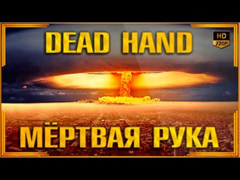 Ядерный щит России: система …
