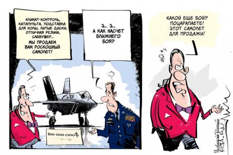 Трамп решил окончательно похоронить F-35