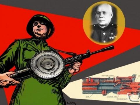 Отец советского пулемета