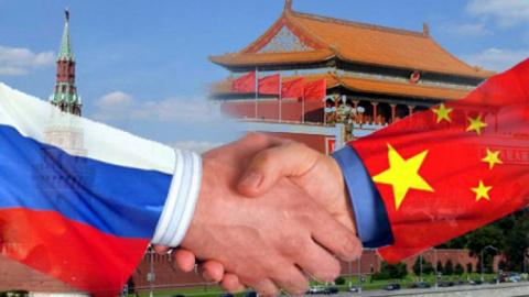 В Пекине обсуждены вопросы д…