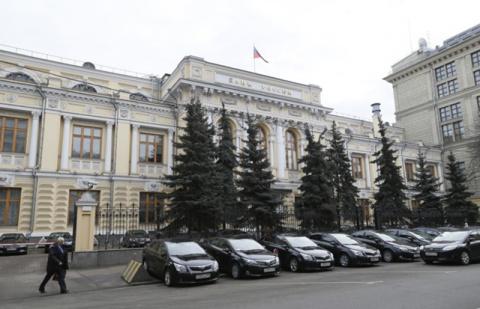 """ЦБ отозвал лицензию у банка """"Енисей"""""""