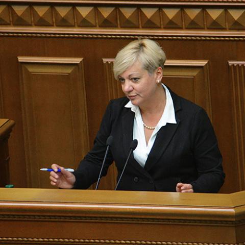 Глава Нацбанка Украины оцени…