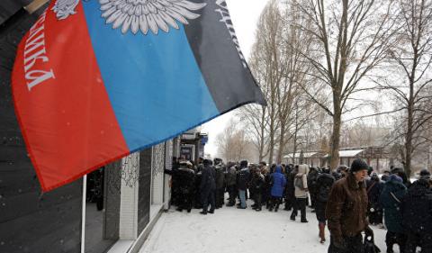 На Украине рада приняла зако…
