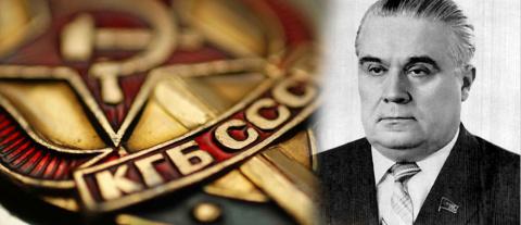 Генерал КГБ об Андропове и не только
