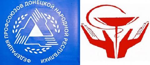 Профсоюзы медиков ДНР иПете…