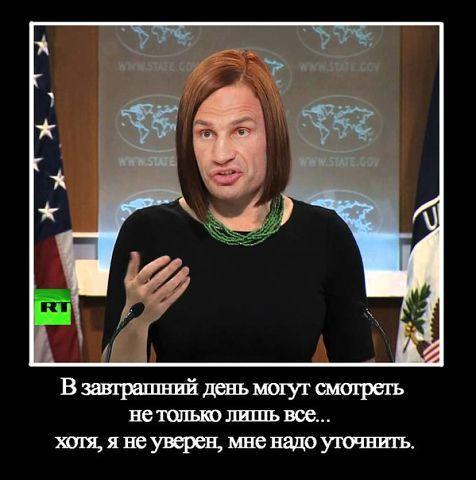 Донецк – укросми в шоке