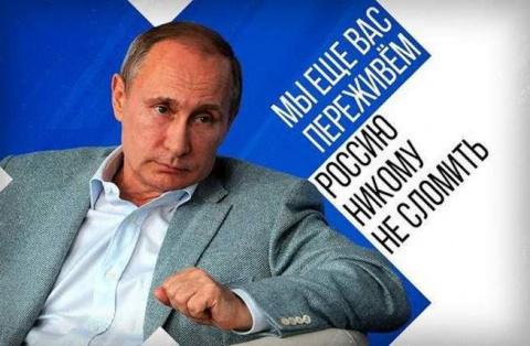 Чтобы понимать Путина, иногд…
