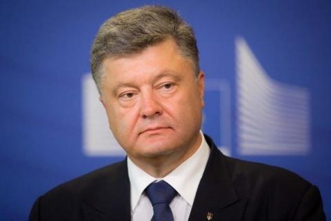 Порошенко ждет от Европы «плана Маршалла для Украины»