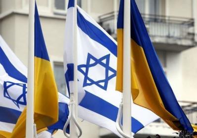 Израиль наказал Украину за И…