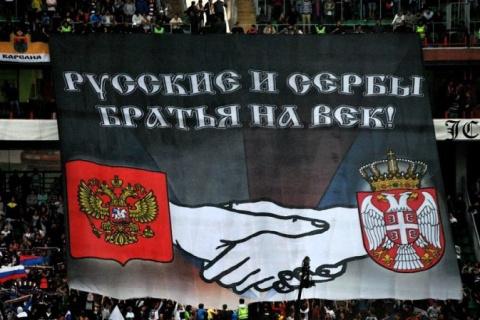 Сербские болельщики ответили…