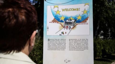 Выставка карикатур в Киеве, …