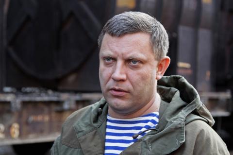 Глава ДНР предложил запретить въезд в республику Януковичу